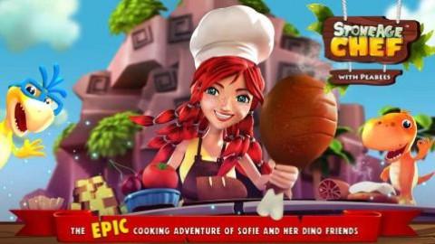 石器时代厨师截图(5)