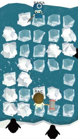 漂流式碎冰机截图(2)