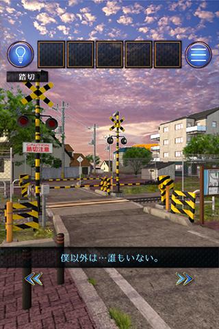 逃脱游戏 空无一人的街道截图(2)
