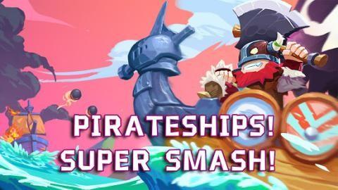 粉碎海盗截图(4)