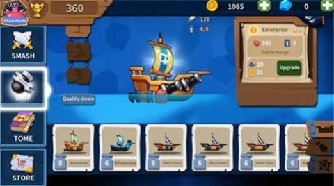 粉碎海盗截图(1)