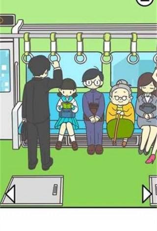 地铁上抢座是绝对不可能的截图(1)