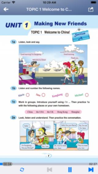 北京仁爱版初中英语七年级上下册截图(2)