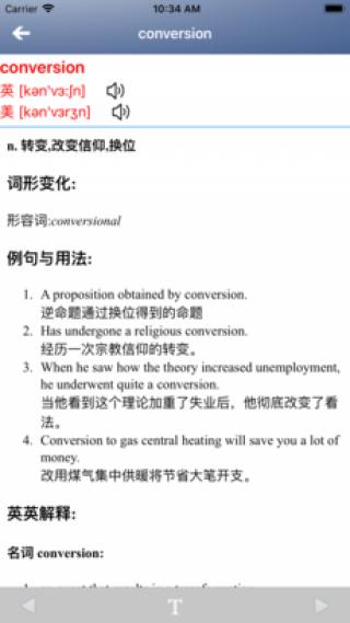 北京仁爱版初中英语七年级上下册截图(4)