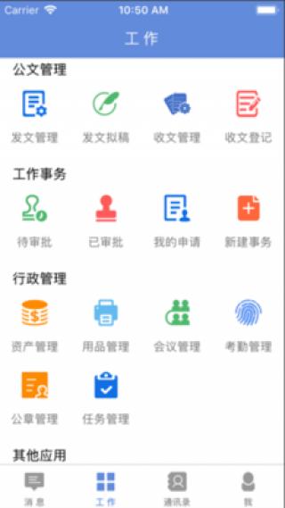 阳江日报社截图(1)