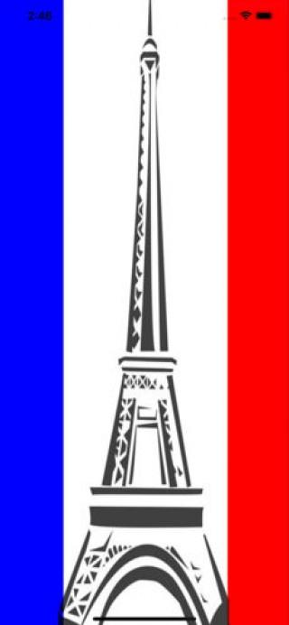 法语词汇-轻松学法语截图(1)