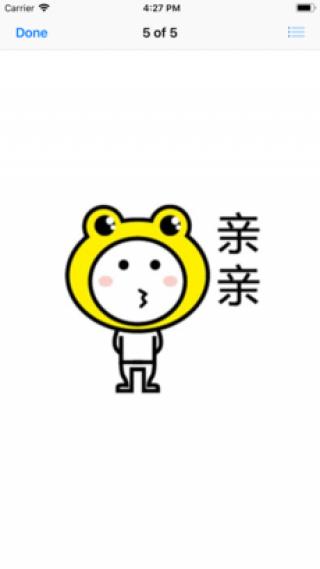 黄帽小呆贴纸截图(3)