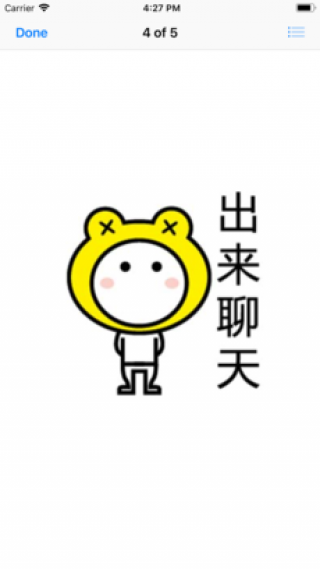 黄帽小呆贴纸截图(4)