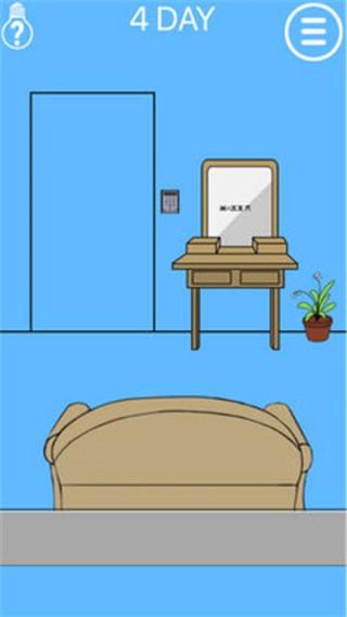 妈妈把我锁在家里了2 - 密室逃脱类游戏截图(1)