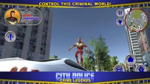 警察打击犯罪截图(2)