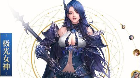 女神圣临截图(1)