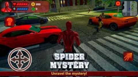 超级英雄蜘蛛侠之谜截图(4)