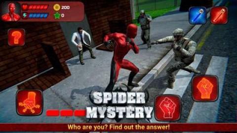 超级英雄蜘蛛侠之谜截图(3)