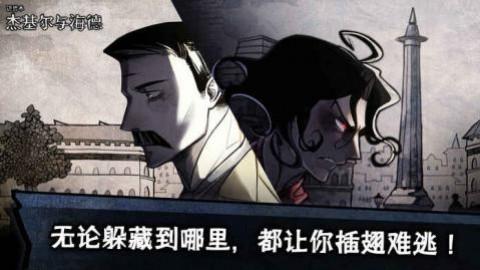 迈哲木化身博士截图(3)