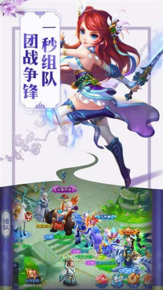 大圣剑灵截图(5)