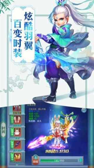 大圣剑灵截图(3)