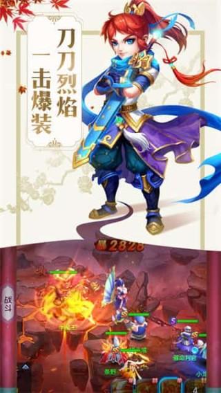 大圣剑灵截图(1)