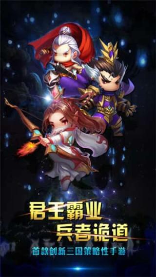 神将三国志-全新三国动作卡牌RPG手游!截图(4)