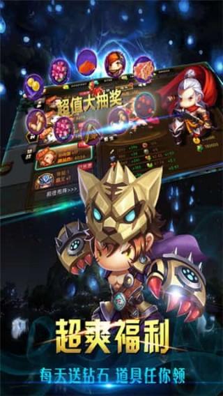 神将三国志-全新三国动作卡牌RPG手游!截图(1)
