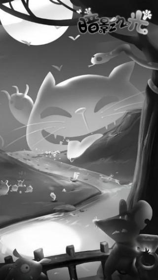 暗影之光截图(2)