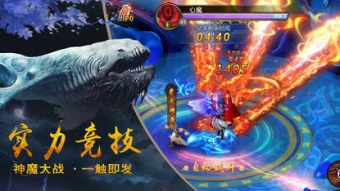 蜀山风云传截图(3)