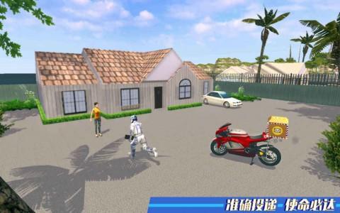 快递摩托车截图(2)