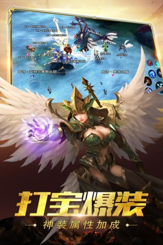 奇迹最强者安卓版截图(2)