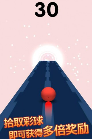 奔跑的球球截图(4)
