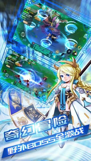 魔法守护-魔幻奇迹角色扮演手游截图(3)