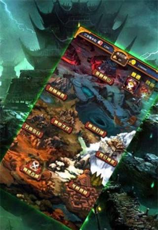 古墓夺宝-盗墓笔记策略探险游戏截图(1)