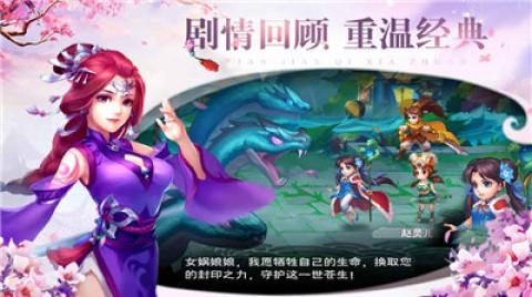 月海仙剑截图(3)