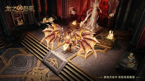 龙之怒吼截图(2)