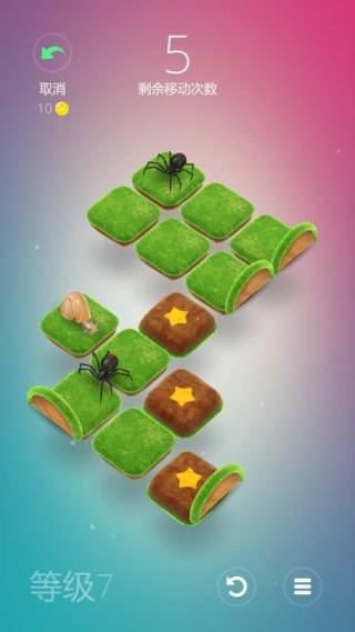 棋盘昆虫截图(4)