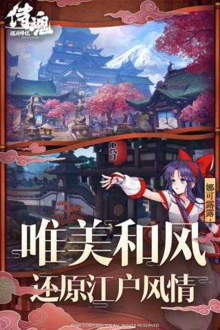 侍魂胧月传说截图(5)