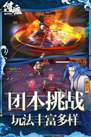 侍魂胧月传说截图(4)