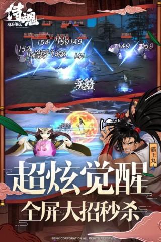 侍魂胧月传说截图(2)