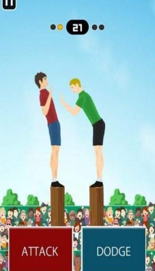 pushing hands截图(4)