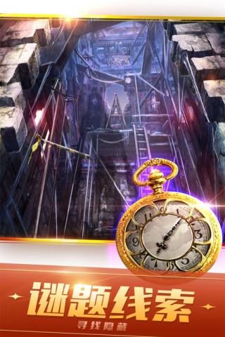 密室逃脱21遗落梦境安卓版截图(4)