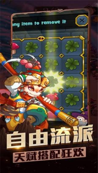 梦幻之剑ios版截图(1)