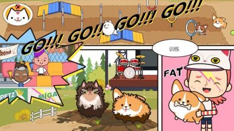 米加小镇宠物截图(3)
