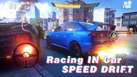 极速狂野飙车截图(2)