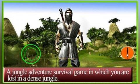 忍者猎人:丛林动物截图(1)