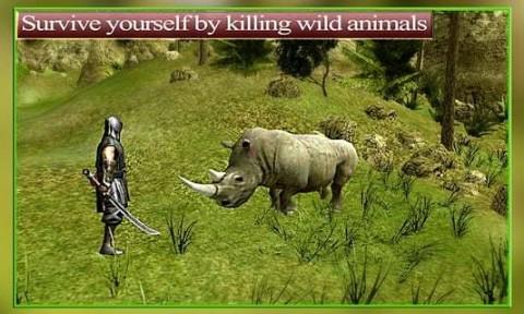 忍者猎人:丛林动物截图(3)