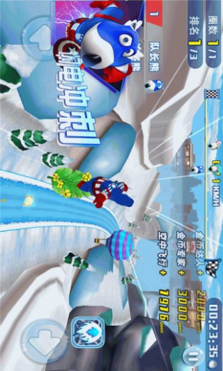 倒霉熊滑雪大冒险截图(4)