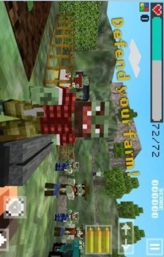 BG: Z Farm截图(1)