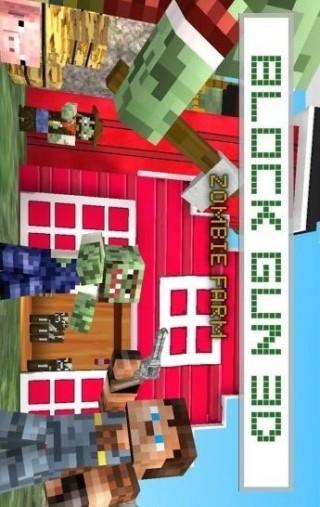 BG: Z Farm截图(2)