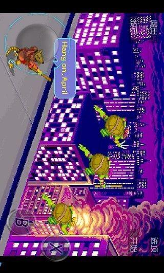 街机忍者神龟II截图(1)