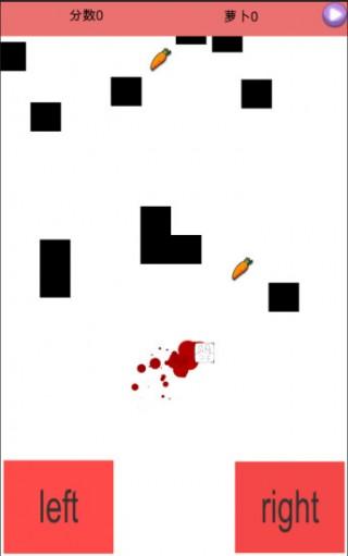 血兔子跑跑截图(2)