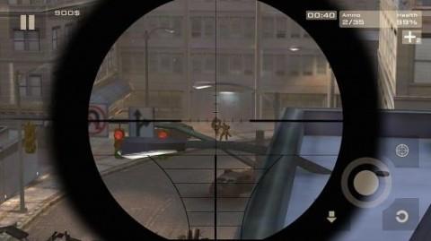 City Sniper 3D截图(2)