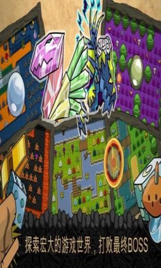魔龙大冒险:巨怪神龙截图(4)